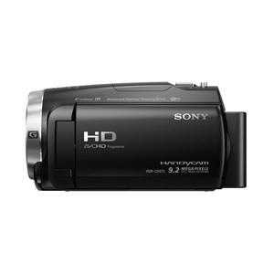 SONY HDR-CX625B schwarz