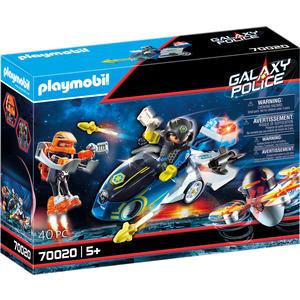PLAYMOBIL® Galaxy Police - Galaxy Police-Bike - 70020